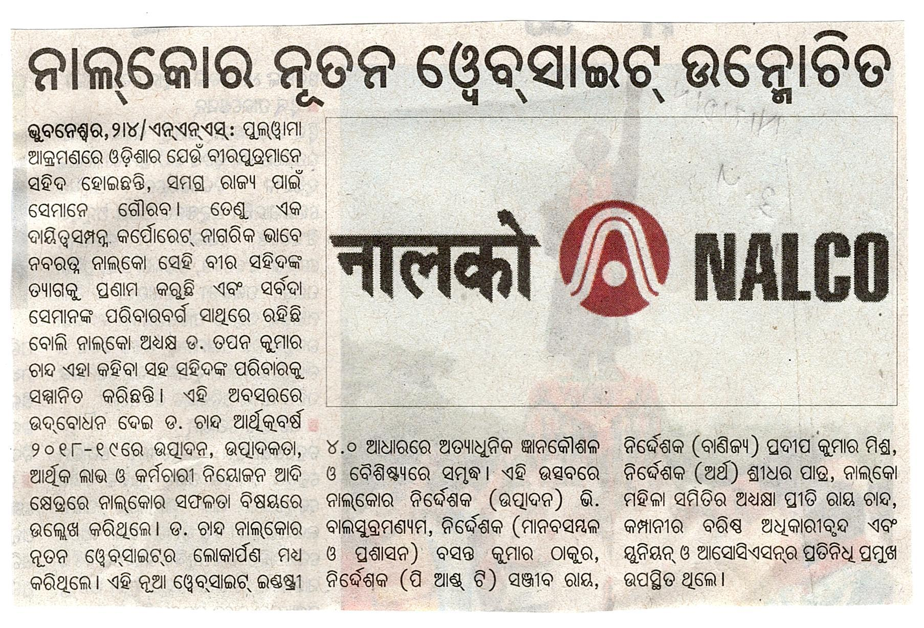 NALCO's new website launched