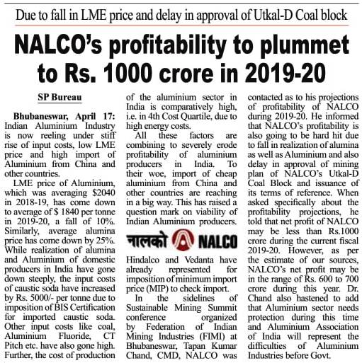 NALCO's profitability to plumment to Rs.1000 crore in 2019-20