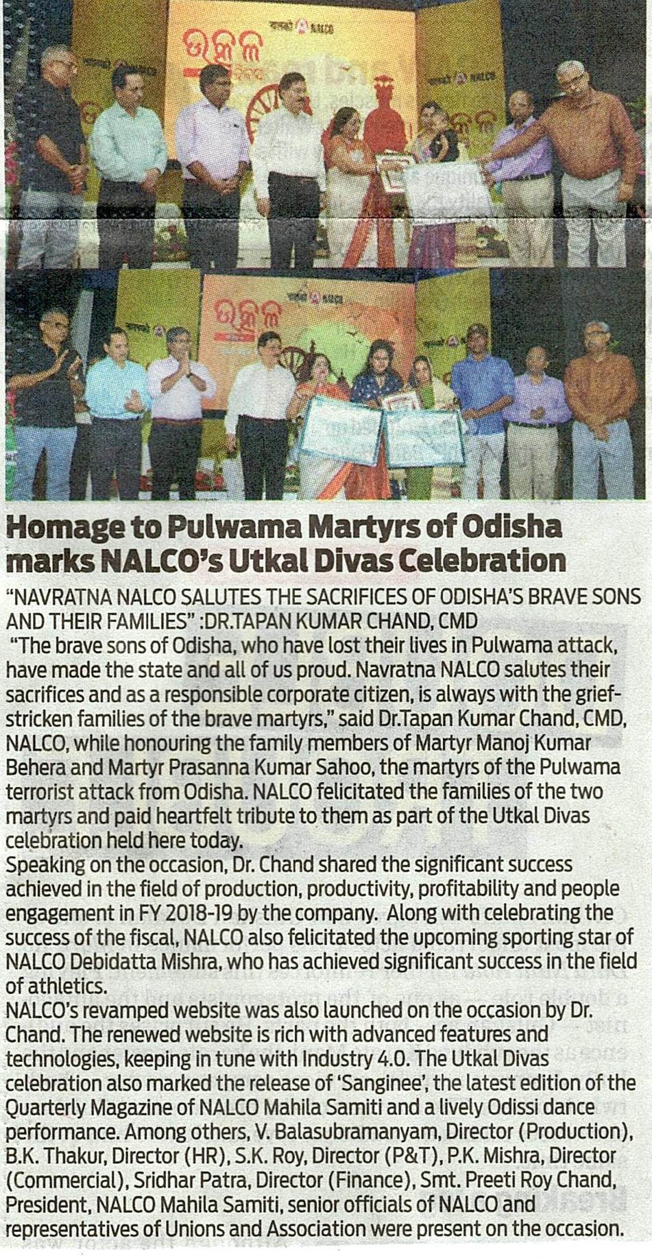 ओड़िशा के पुलवामा शहीदों को श्रद्धांजलि के साथ नालको का उत्कल दिवस समारोह संपन्न हुआ